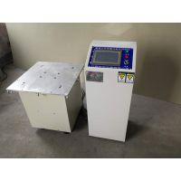 日晋RJ-87ZD振动试验机 震动实验台 扫频振动试验台 电磁式台
