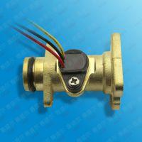SAIER赛盛尔水流传感器 4分铜水流量传感器霍尔原理传感器