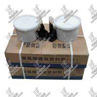 海德工厂生产双组份聚氨酯密封胶/双组份聚氨酯建筑密封胶