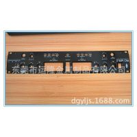 6061 6063异型工业铝型材 CNC精加工 表面处理氧化喷涂铝平板