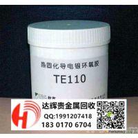 http://himg.china.cn/1/4_901_236026_386_360.jpg