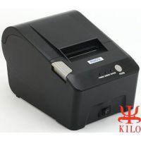 供应佳能热敏标签打印机USB接口小票打印