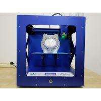 供应东米三维高精度 自动关机、断电断料续打、WIFI连接 PLA单色3D打印机
