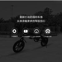 Manke梦客电动自行车黑色 带座更加舒适 行驶更加方便