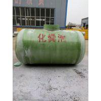 玻璃钢化粪池 模压化粪池 SMC模压化粪池