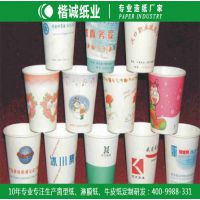 纸制杯子淋膜纸 楷诚防渗透淋膜纸制造商