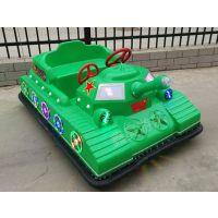 广场坦克碰碰车 儿童户外炫酷对战玩具车 亲子互动遥控电动车