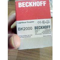 BECKHOFF倍福库存充足 BK2000 特价现货BK2000 原装正品