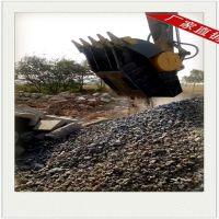 厂家直销 小松220挖机移动粉碎斗 粉碎石子生活垃圾