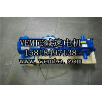 伞齿轮KH157DVE315减速机,KV157DVE315减速机,纺织机械专用减速机