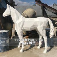 玻璃钢马雕塑艺术装饰马大型仿真马酒店KTV摆件模型定做雕塑工厂