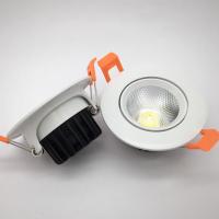 广东丰惠五金制FC-A137mm-4寸批发9W奶白色塑料天花灯套件 LED射灯套件 奔驰款COB筒灯