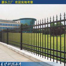 珠海热镀锌方管护栏价格 湛江厂房别墅金属栅 小区防盗围栏 隔离栏