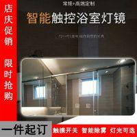 弘润厂家长期供应 智能浴室镜子 高品质智能镜子 家居灯镜