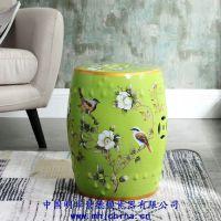 瓷凳 陶瓷凳子 景德镇瓷器 景德镇陶瓷