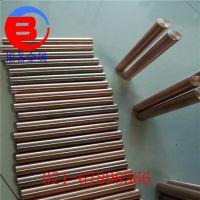 上海'供应高硬度耐高温电极w70钨铜棒 板 Cuw70钨铜合金是什么价格