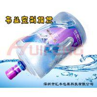 纯净水桶贴纸—大桶水广告商标贴 汇丰包装印刷