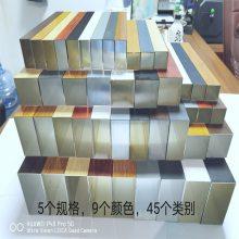 ***新热转印木纹色铝方通吊顶厂家价格-广东欧百建材
