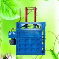 供应液压打包机 新款立式液压打包机 金佳回收站多种废料压包机