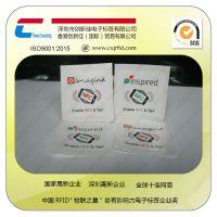 ntag213蚀刻铜铝标签NFC兼容203芯片 高频14443A协议标签