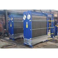 无触点宽流道板式换热器DN200口径 板片可选材质:304、316L、SMo254