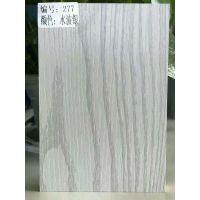 实木颗粒板价格是多少 河南板式家具 厂家直发13384009730祁支持全屋定制