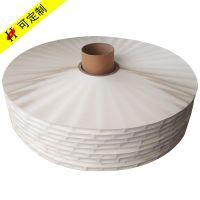 破坏性HC1004一次性用起破袋作用封缄胶带 江苏厚博厂家直销