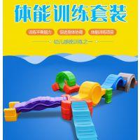 陕西厂家直销儿童EVA安全平衡板平衡桥