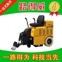 装修利器铲除地砖工具多功能地板铲除机【路得威】
