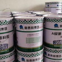 石家庄碳钎维布胶(A级碳布胶)15931177863