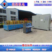 远拓机电 中频感应加热炉/钢棒加热炉 质量保证
