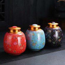 建源厂家生产各种陶瓷茶叶罐 3两5两装罐子订做 青花瓷食品包装罐批发