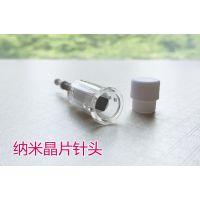 台湾原装纳米晶片电动微针针头MTS孕唇孕睫术驻颜粉底凹凸洞富强