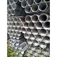沧源热镀锌钢管219x3.5四川振鸿厂家批发材质3091每支重量118.3公斤