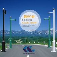 广州3.5-6米监控立杆防水箱室内外配电箱地笼抱杆支架防水箱支架