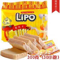 进口零食越南特产lipo鸡蛋面包干片300g*16早餐饼干办公室零食