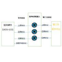 软件新神器——平升通讯处理软件/协议翻译机器人/同声传译机器人