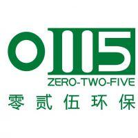 南京零贰伍环保设备有限公司