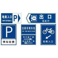 供应宁夏甘肃、停车库划线,标牌制作销售安装公司