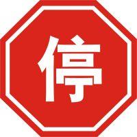 供应陕西榆林、甘肃兰州马路划线,道路标牌制作