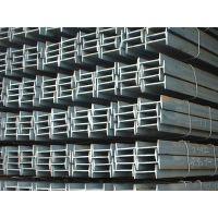 工字钢最新价格/工字钢厂家直销