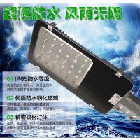 供应山东东营/济南/滨州市电一体化高散热LED路灯头