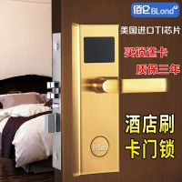 武汉智能酒店锁感应锁刷卡锁酒店门锁酒店宾馆锁电子锁智能门锁磁卡锁桑拿锁