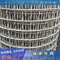 锰钢轧花网 平纹编织建筑扎花网用途 厂家供应