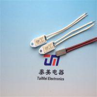 供应/BH-B2D热水袋温度开关/40-160℃热保护器/微型温度保护开关/小体积热敏电阻
