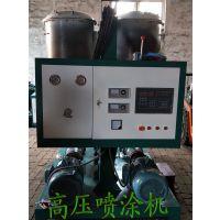 厂家加工定做聚氨酯高压浇注机扬威机械 硬质发泡设备发泡机18531615102(同微信)
