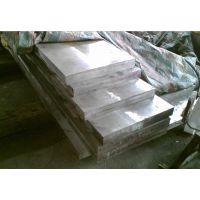 CD650钨钢CD650硬质合金CD650钨钢板高强度耐腐蚀