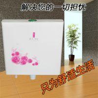水箱批发 卫浴冲水箱 厕所节能冲蹲便双档手按式大小便水箱
