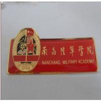 唐山市学校徽章班徽定做年级徽章订做供应厂家
