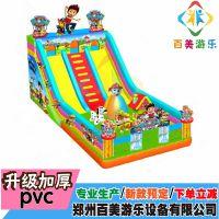 安徽安庆汪汪队儿童充气滑梯新款来袭小朋友们快来玩吧!